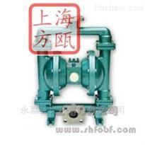 QBY型QBY型法兰连接气动隔膜泵——上海方瓯公司