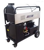 GML28/12工程机械油污高压清洗设备