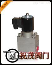 ZCGY超高壓電磁閥