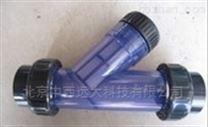 PVC材质Y型过滤器 DN40报价