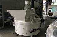 新型立轴行星式搅拌机厂家直接报价