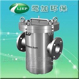 LJEP-QC厂家直销量子舱水分子处理器