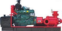 柴油机多级消防泵组