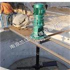 混凝池桨式搅拌机服务直径的计算