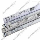 飞利浦增强型0.6米0.9米1.2米1.5米LED灯管