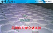 广州粘尘剂生产厂家 润东源雷竞技官网手机版下载