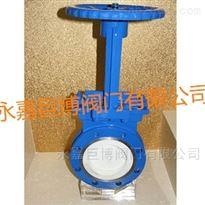 专业生产气动陶瓷刀闸阀