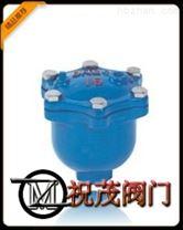 ARSX-0025微量排气阀