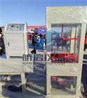 公路试验仪器报价质优产品