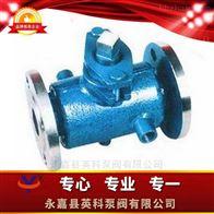 BX43W-10P/C型二通保温旋塞阀