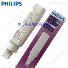飞利浦节能型灯泡PLC 6.5W LED插拔管