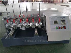 ZB-SL触摸屏纸与纸板板撕裂强度测定仪