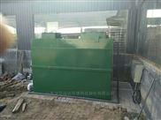 宁夏小型医院污水处理设备