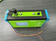 安監站揚塵檢查數據對比粉塵在線檢測報警儀