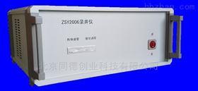 ZSY2006新型钻时录井仪