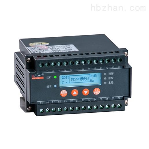 煤矿船舶交流IT配电系统绝缘监测仪