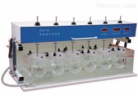 ZRC-8G新型药物溶出仪