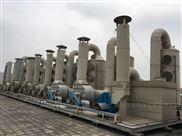 西安橡胶废气净化设备厂家