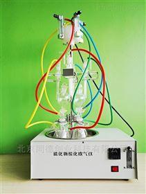GGC400水质硫化物-酸化吹气仪