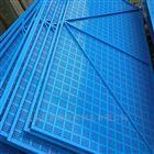 建筑专用爬架网厂家