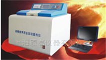 高精度全自動量熱儀MTZW-A4