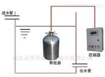 TR-01/B1型号 臭氧释能器厂家双罐内置式