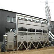 JTWD-1-噴漆房廢氣處理設備蓄熱式催化燃燒廠家直銷