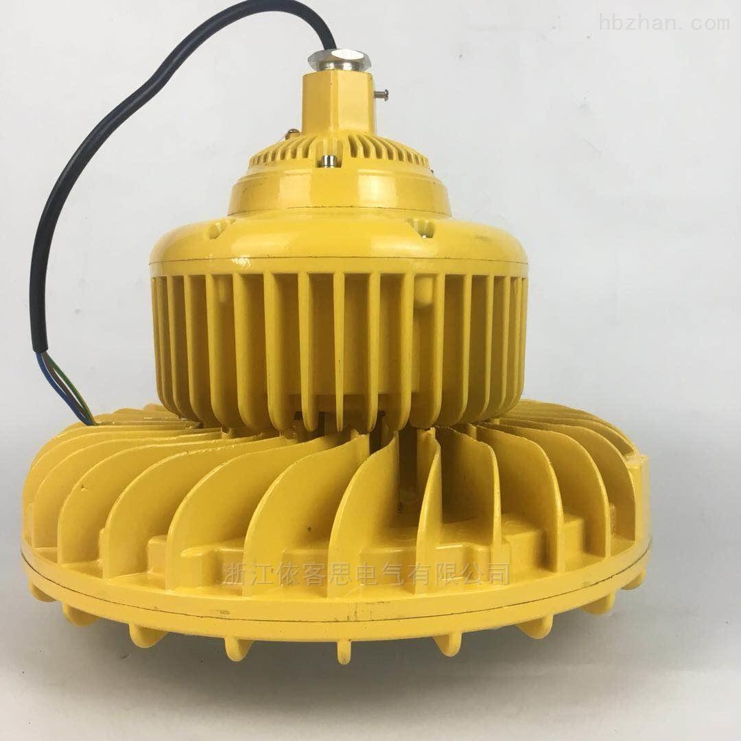BAD63山东化工厂led防爆路灯投光灯120W