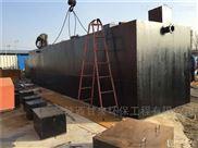 氧化法电镀废水处理设备尺寸
