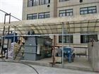 渭南电子厂污水处理设备价格