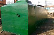 甘肃有机废水处理设备生产厂家
