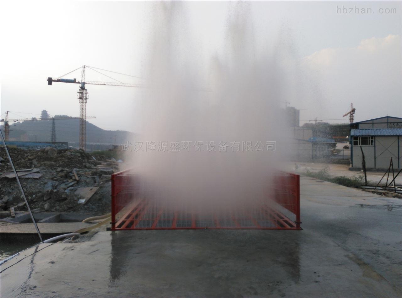 武汉建筑工地洗车机 武汉工地洗车机厂家
