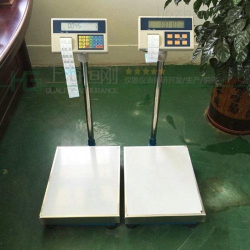 电子屏计重打印工业台秤 可储存重量台秤