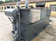 常州地埋式生活污水處理設備新工藝