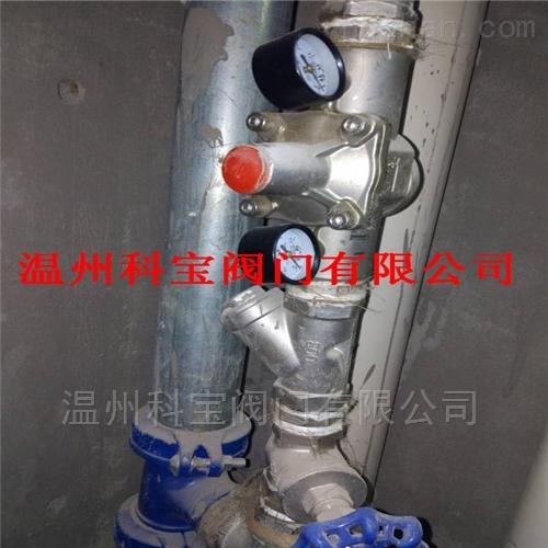 供水丝扣减压阀 Cr18Ni8 DN15-50