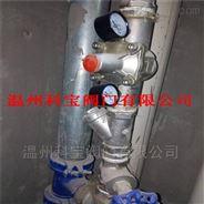 正304材质 1.5寸 DN40 供水内螺纹减压阀组