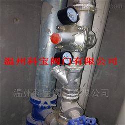 Y11X-16P正304材质 Cr18Ni8 供水丝扣减压阀