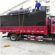 综合化工污水处理设备工艺技术