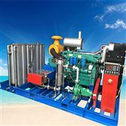 廠家直銷工業超高壓清洗機