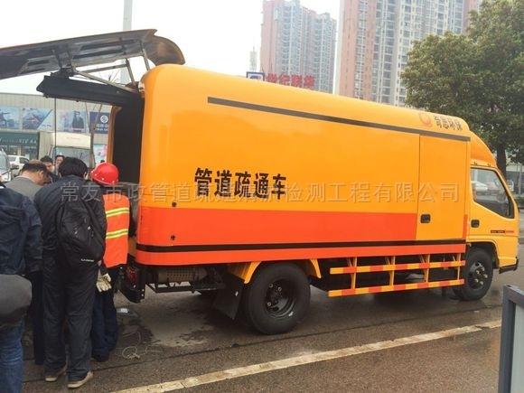 淮南市污水管道清淤 下水道疏通CCTV检测