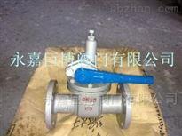 Z44H/Z48H快速排污球阀巨博/供应