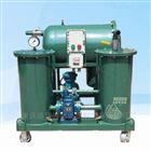 轻质柴油滤油机(轻燃油脱水过滤机)