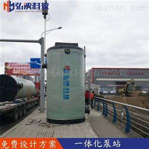 水利一体化泵站