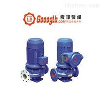 200-200A永嘉良邦200-200A冷水|热水道离心泵