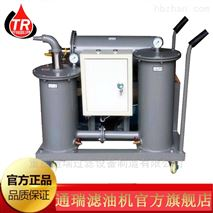 工程机械液压油过滤机-精密滤油机