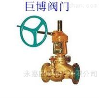 JY541W型铜氧气阀品质现货
