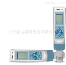啟立DOZ-30便攜式水中臭氧濃度檢測儀