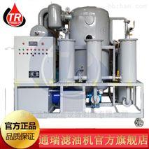 ZJA变压器油双级真空滤油机-闪蒸脱水