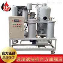 ZJD合肥润滑油真空滤油机-厂家直销净油设备