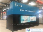 耐寒型工业污水处理设备